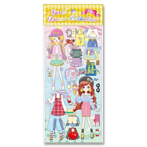 マインドウェイブ Girl's Dream Collection 78674 トレンドカジュアル (10セット)