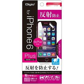 ナカバヤシ NAKABAYASHI iPhone6s Plus / iPhone6 Plus 用 液晶保護フィルム 反射防止 スムースタイプ 気泡レス加工 SMF-IP142FLG
