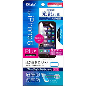 ナカバヤシ NAKABAYASHI iPhone6s Plus / iPhone6 Plus 用 液晶保護フィルム ブルーライトカット 光沢 抗菌 指紋防止 気泡レス加工 SMF-IP142FLKWBC