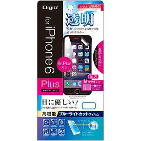 ナカバヤシ NAKABAYASHI iPhone6s Plus / iPhone6 Plus 用 液晶保護フィルム 高機能 透明 ブルーライトカット 光沢 低反射 気泡レス加工 SMF-IP142FLKBC