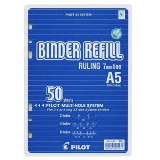 PILOT (pilot) A5 system refill PBL-A511 (ten sets)