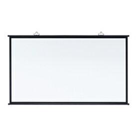 サンワサプライ プロジェクタースクリーン(壁掛け式) PRS−KBHD90