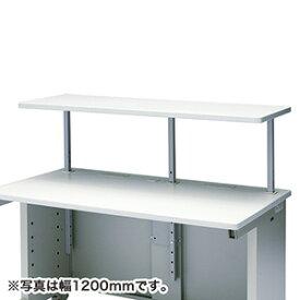 サンワサプライ サブテーブル EST−160N