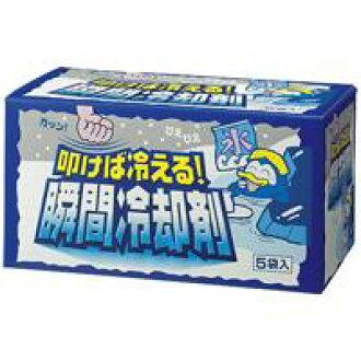 후소 화학 두드리면 차가워지는 순간 냉각제 5 팩들이 4907884341150