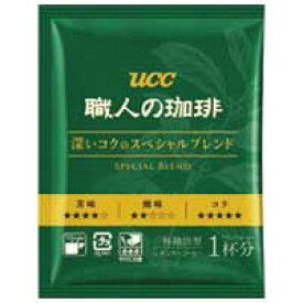 UCC ※職人の珈琲 スペシャルブレンド7g×100袋 4901201119101(20セット)