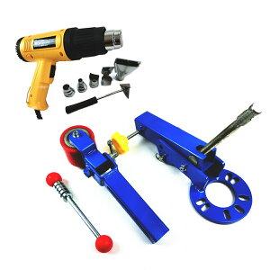 フェンダーベンディングツール ヒートガン セット つめ折り機 爪折り機 ツメ折り ツライチ オーバーフェンダー 即納