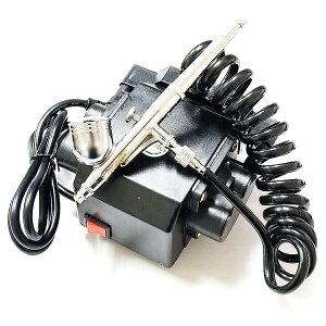 エアブラシ コンプレッサーセット エアーブラシ ダブルアクション 重力式 口径0.3mm ミニ コンプレッサー付 スプレー ガン 塗装 模型 プラモデル