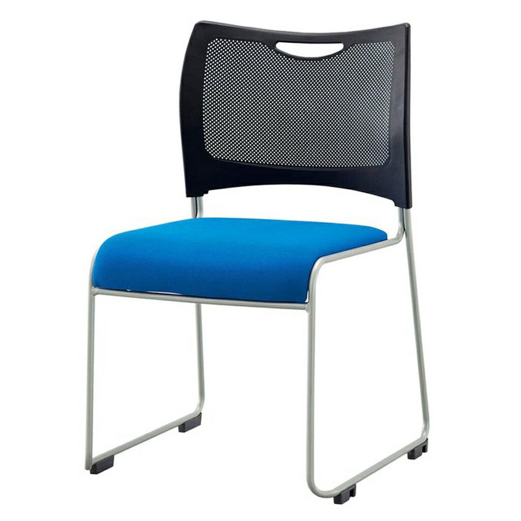 【法人限定】 ミーティングチェア スタッキングチェア 会議椅子 スタックチェア 会議チェア 会議用椅子 会議室用椅子 積重 積み重ね 収納 会議 会議用 椅子 いす チェア