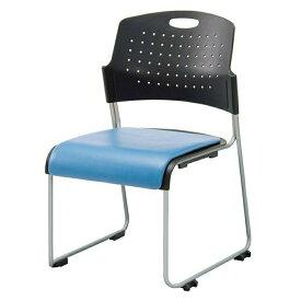 【法人様限定】ミーティングチェア スタッキングチェア 会議椅子 スタックチェア 会議チェア 会議用椅子 会議室用椅子 積重 積み重ね 収納 会議 会議用 椅子 R-HGS-39PV