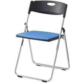 【ポイント10倍!6/20 0:00〜23:59】 【1脚】パイプ椅子 折りたたみ椅子 フォールディングチェア パイプイス 4.3kg スチール コンパクト 軽量 安全設計 連結 省スペース収納 簡易椅子 チェアー 省スペース 会議 ミーティング CAL-XS02S-V