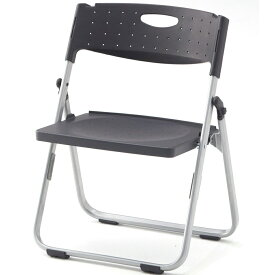【1脚】パイプ椅子 折りたたみ椅子 パイプイス 2.1kg アルミ コンパクト 軽量 安全設計 連結 省スペース収納 R-CAL-X01Cレビューを書いてクーポンプレゼント