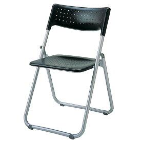 【法人様限定】【1脚】パイプ椅子 折りたたみ椅子 パイプイス 2.4kg アルミ コンパクトアイリスチトセ 軽量 安全設計 連結 省スペース収納 R-SS-A027N