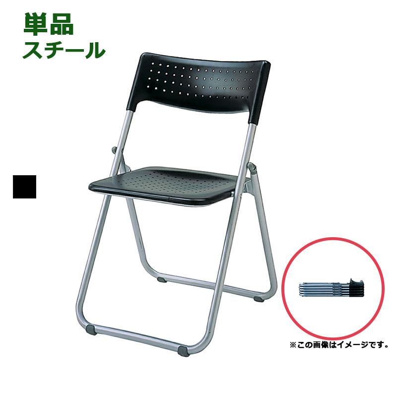 【送料無料】 折りたたみ椅子 パイプ椅子 折りたたみチェア 折りたたみ 椅子 イス いす チェア パイプいす パイプイス 折り畳み椅子 折り畳みイス 折りたたみいす 会議イス 会議いす 会議椅子 会議 パイプ 椅子 軽量 学校 セミナー 研修