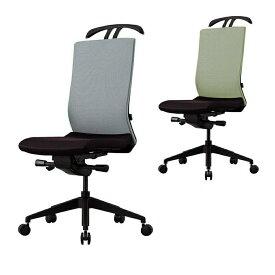 オフィスチェア パソコンチェア ワークチェア PCチェア OAチェア ロッキングチェア 事務椅子 事務イス 事務 事務用 チェア チェアー いす 椅子 イス R-CREA-H0-G