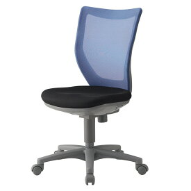 ◇最大ポイント10倍◇【法人様限定】オフィスチェア パソコンチェア ワークチェア PCチェア OAチェア ロッキングチェア 事務椅子 事務イス 事務 事務用 チェア チェアー いす 椅子 イス R-BIT-MX45M0