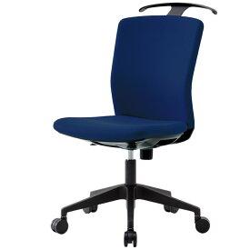 最大ポイント10倍★マラソン8日1時59分まで★オフィスチェア パソコンチェア ワークチェア PCチェア OAチェア ロッキングチェア 事務椅子 事務イス 事務 事務用 チェア チェアー いす 椅子 イス R-CK R-46M0-Fレビューを書いてクーポンプレゼント