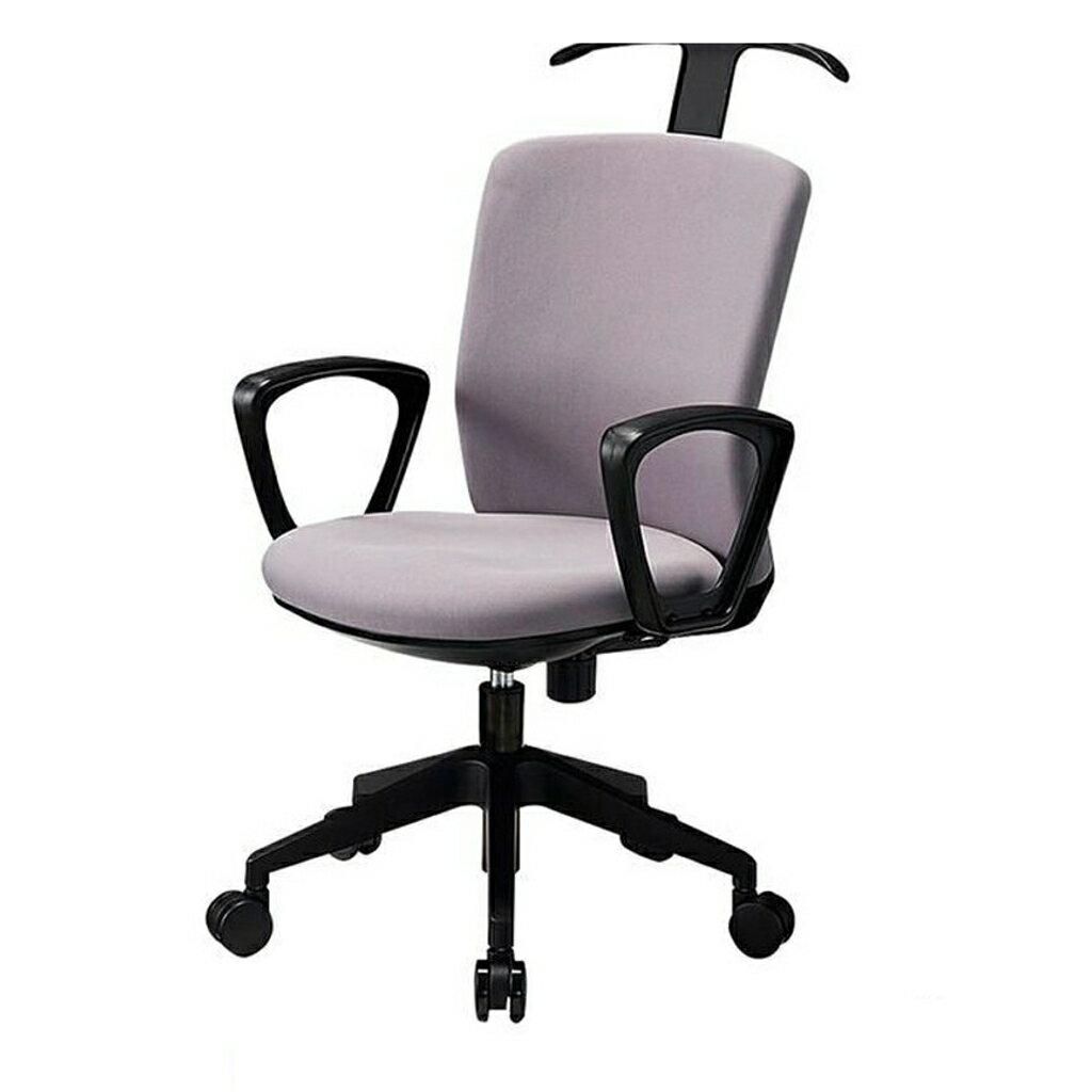 【法人限定】 オフィスチェア デスクチェア パソコンチェア ワークチェア PCチェア OAチェア ロッキングチェア 事務椅子 事務イス 事務 事務用 チェア チェアー いす 椅子 イス