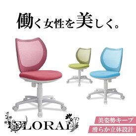オフィスチェア パソコンチェア ワークチェア PCチェア OAチェア ロッキングチェア 事務椅子 事務イス 事務 事務用 チェア チェアー いす 椅子 イス R-FLO-43M0-F