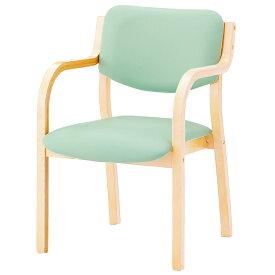 【法人限定】 【組立不要】ダイニングチェア 肘付き 木製椅子 肘掛 レザー スタッキングチェア 福祉 介護 食堂 福祉施設 病院 待合室 いす イス