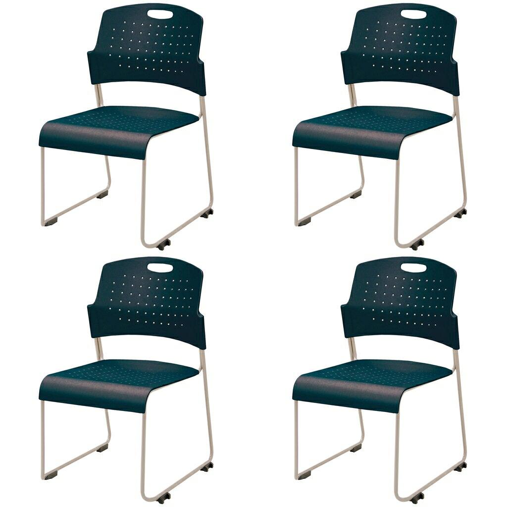 【法人限定】【4脚セット】(\3,240/脚) ミーティングチェア スタッキングチェア 会議椅子 スタックチェア 会議チェア 会議用椅子 会議室用椅子 積重 積み重ね 収納 会議 会議用 椅子 いす チェア