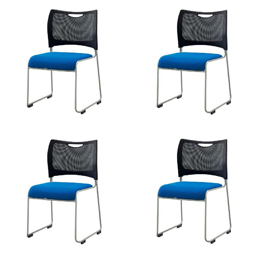 【法人限定】【4脚セット】(¥9,504/脚) ミーティングチェア スタッキングチェア 会議椅子 スタックチェア 会議チェア 会議用椅子 会議室用椅子 積重 積み重ね 収納 会議 会議用 椅子 いす チェア