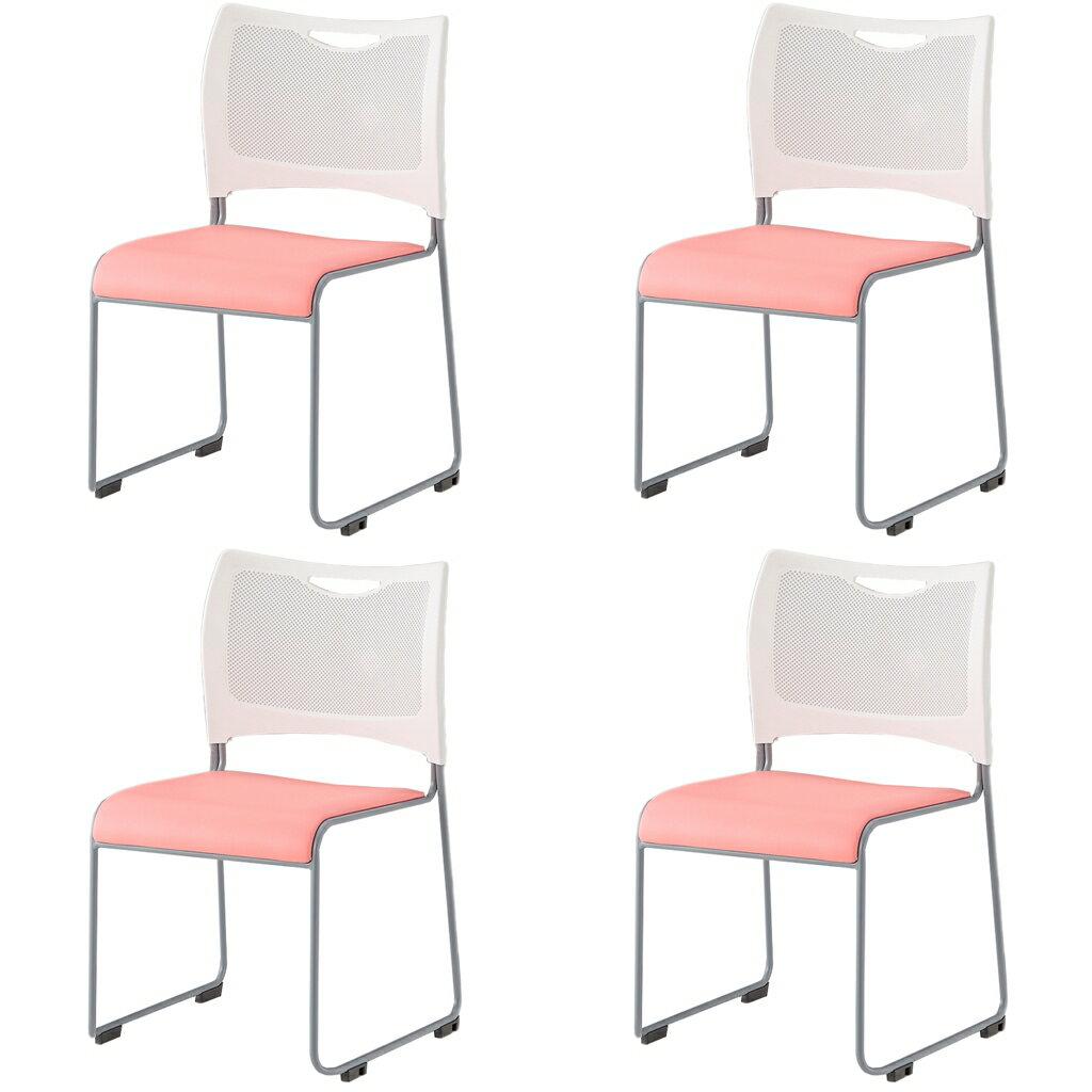 【法人限定】【4脚セット】(\5,616/脚) ミーティングチェア スタッキングチェア 会議椅子 スタックチェア 会議チェア 会議用椅子 会議室用椅子 積重 積み重ね 収納 会議 会議用 椅子 いす チェア