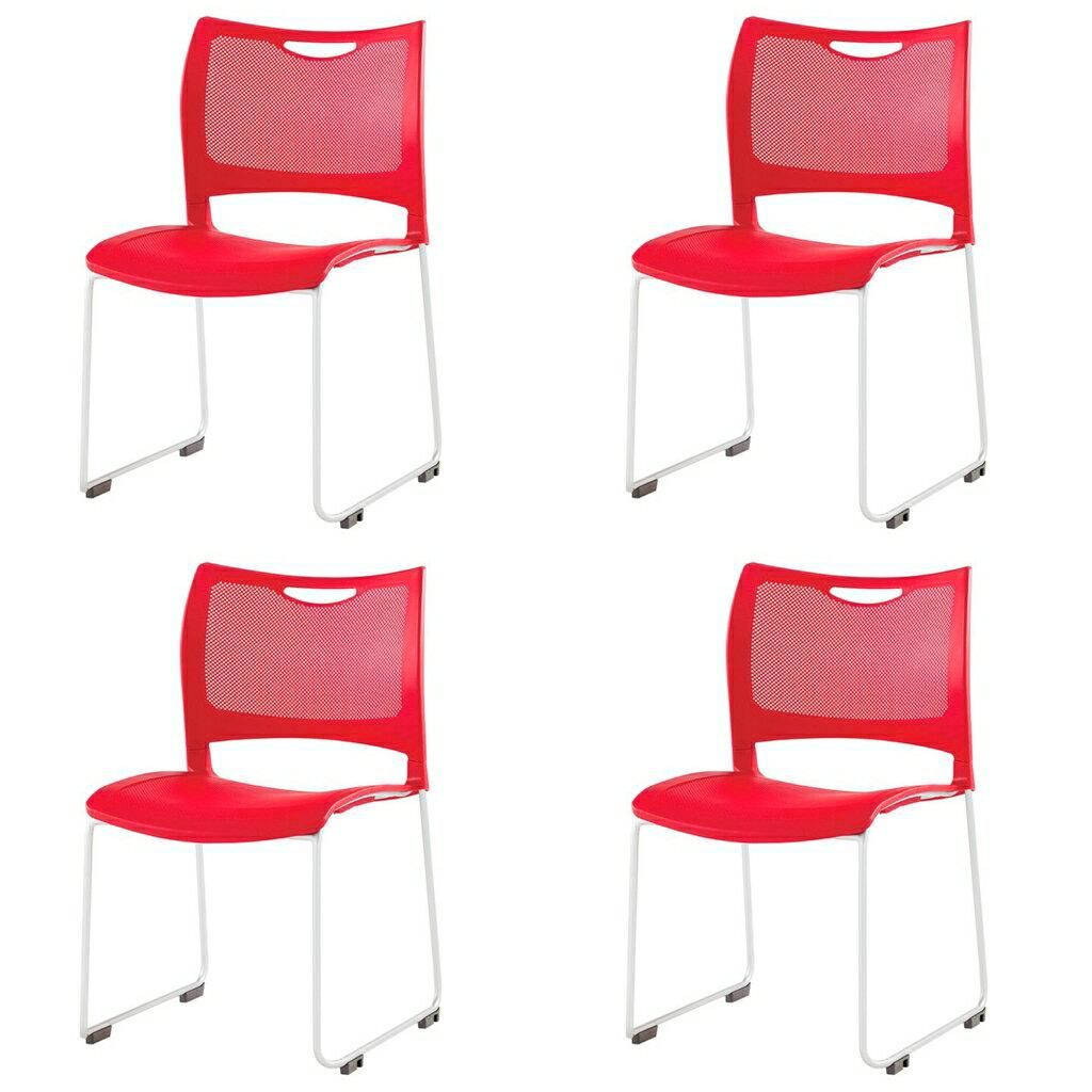 【法人限定】【4脚セット】(¥9,828/脚) ミーティングチェア スタッキングチェア 会議椅子 スタックチェア 会議チェア 会議用椅子 会議室用椅子 積重 積み重ね 収納 会議 会議用 椅子 いす チェア
