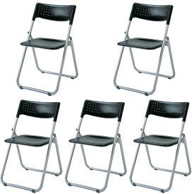 【5脚セット】パイプ椅子 折りたたみ椅子 パイプイス 2.4kg アルミ コンパクト 軽量 安全設計 連結 省スペース収納 R-SS-A027Nレビューを書いてクーポンプレゼント