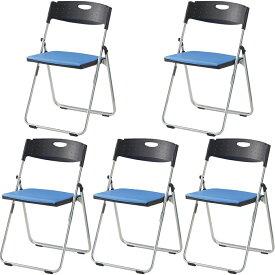 【5脚セット】パイプ椅子 折りたたみ椅子 パイプイス 4.4kg スチール コンパクト アイリスチトセ 軽量 安全設計 連結 省スペース収納 R-CAL-XS02M-Vレビューを書いてクーポンプレゼント
