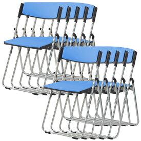 【法人様限定】【5脚セット】折りたたみ椅子 パイプ椅子 パイプイス 4.7kg スチール コンパクト 軽量 安全設計 連結 省スペース収納 R-CAL-XS03M-V