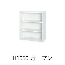 【法人様限定】 スチール書庫 スチール 書庫 オフィス家具 事務所 キャビネット 白 白家具 ホワイト 書棚 本棚 シェルフ 収納 オフィス収納 業務用 R-HSR454035W-10K