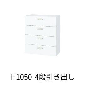 【法人様限定】 スチール書庫 スチール 書庫 オフィス家具 事務所 キャビネット 白 白家具 ホワイト 書棚 本棚 シェルフ 収納 オフィス収納 業務用 R-HSR4540W-104D