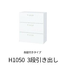 【法人様限定】 スチール書庫 スチール 書庫 オフィス家具 事務所 キャビネット 白 白家具 ホワイト 書棚 本棚 シェルフ 収納 オフィス収納 業務用 R-HSR45W-103KD