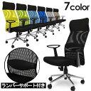 【法人様限定】 オフィスチェア デスクチェア パソコンチェア ワークチェア PCチェア OAチェア ロッキングチェア 事務椅子 事務イス 事務 事務用 チェア チェアー いす 椅子 イス R-OFC-04