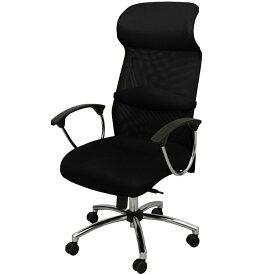 今だけポイント最大10倍★【法人様限定】 オフィスチェア デスクチェア パソコンチェア ワークチェア PCチェア OAチェア ロッキングチェア 事務椅子 事務イス 事務 事務用 チェア チェアー いす 椅子 イス R-OFC-06