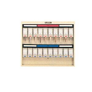 キーボックス 鍵収納 収納ボックス セキュリティボックス 盗難防止 防犯 保管庫 スチール製 20個用 R-SKS-20