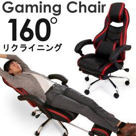 オフィスチェア チェア 在宅ワーク 椅子 ゲーミングチェア ゲーミングチェアー リクライニング アームレスト 可動 オットマン 勉強 安い レザー オフィスチェア パソコンチェア アイリスチトセ ワークチェア PCチェア OAチェア ロッキングチェア チェア 椅子 R-OFC-17