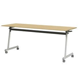 会議用テーブル フォールディングテーブル 幕板なし キャスター付き 幅1500×奥行600×高さ720mm 150cm 150×60 折りたたみ会議テーブル 会議机 スタッキングテーブル スタックテーブル 机 R-FT89-Z1560T