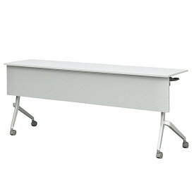 会議用テーブル フォールディングテーブル 幕板付き キャスター付き 幅1500×奥行450×高さ720mm 150cm 150×45 折りたたみ会議テーブル 会議机 スタッキングテーブル スタックテーブル 机 R-FT89-D1545TM