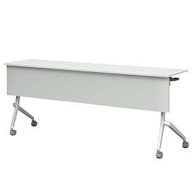 会議用テーブル フォールディングテーブル 幕板付き キャスター付き 幅1500×奥行600×高さ720mm 150cm 150×60 折りたたみ会議テーブル 会議机 スタッキングテーブル スタックテーブル 机 R-FT89-D1560TM
