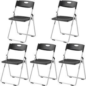 【法人様限定】【5脚セット】折りたたみ椅子 パイプ椅子 パイプイス 2.4kg アルミ コンパクト 軽量 安全設計 連結 省スペース収納 R-CAL-X01S