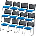 【法人限定】【12脚セット】(¥9,396/脚) ミーティングチェア スタッキングチェア 会議椅子 スタックチェア 会議チェ…
