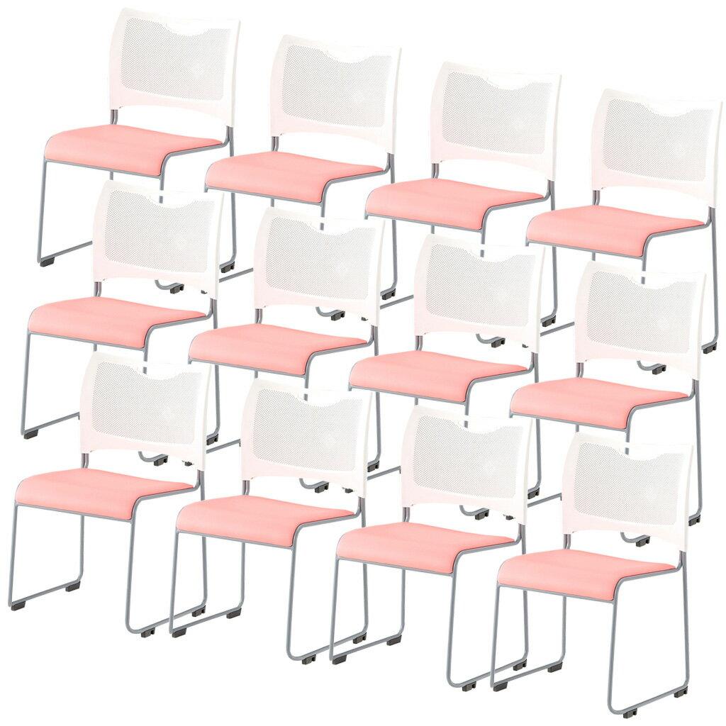 【法人限定】【12脚セット】(¥5,616/脚) ミーティングチェア スタッキングチェア 会議椅子 スタックチェア 会議チェア 会議用椅子 会議室用椅子 積重 積み重ね 収納 会議 会議用 椅子 いす チェア
