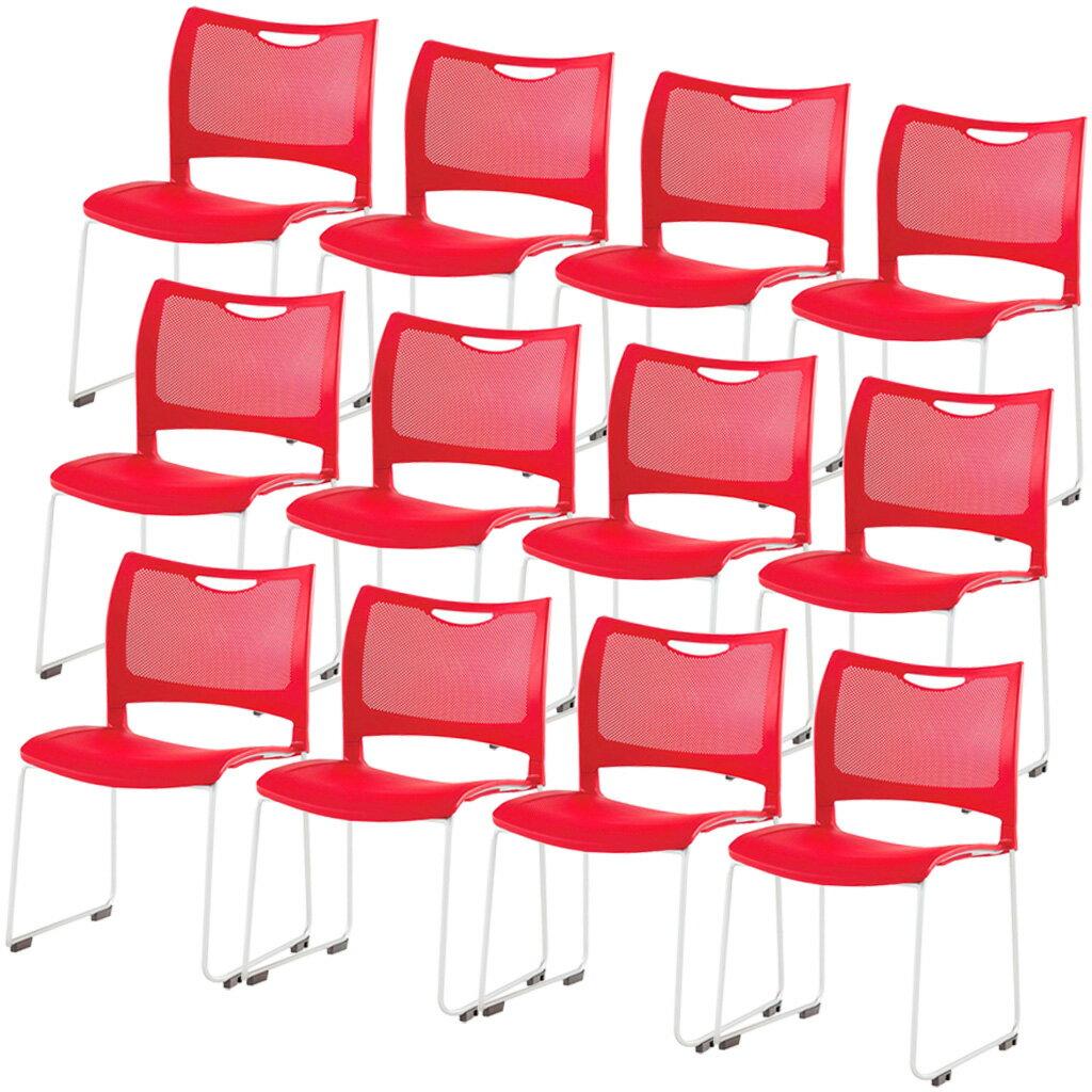 【法人限定】【12脚セット】(¥9,288/脚) ミーティングチェア スタッキングチェア 会議椅子 スタックチェア 会議チェア 会議用椅子 会議室用椅子 積重 積み重ね 収納 会議 会議用 椅子 いす チェア