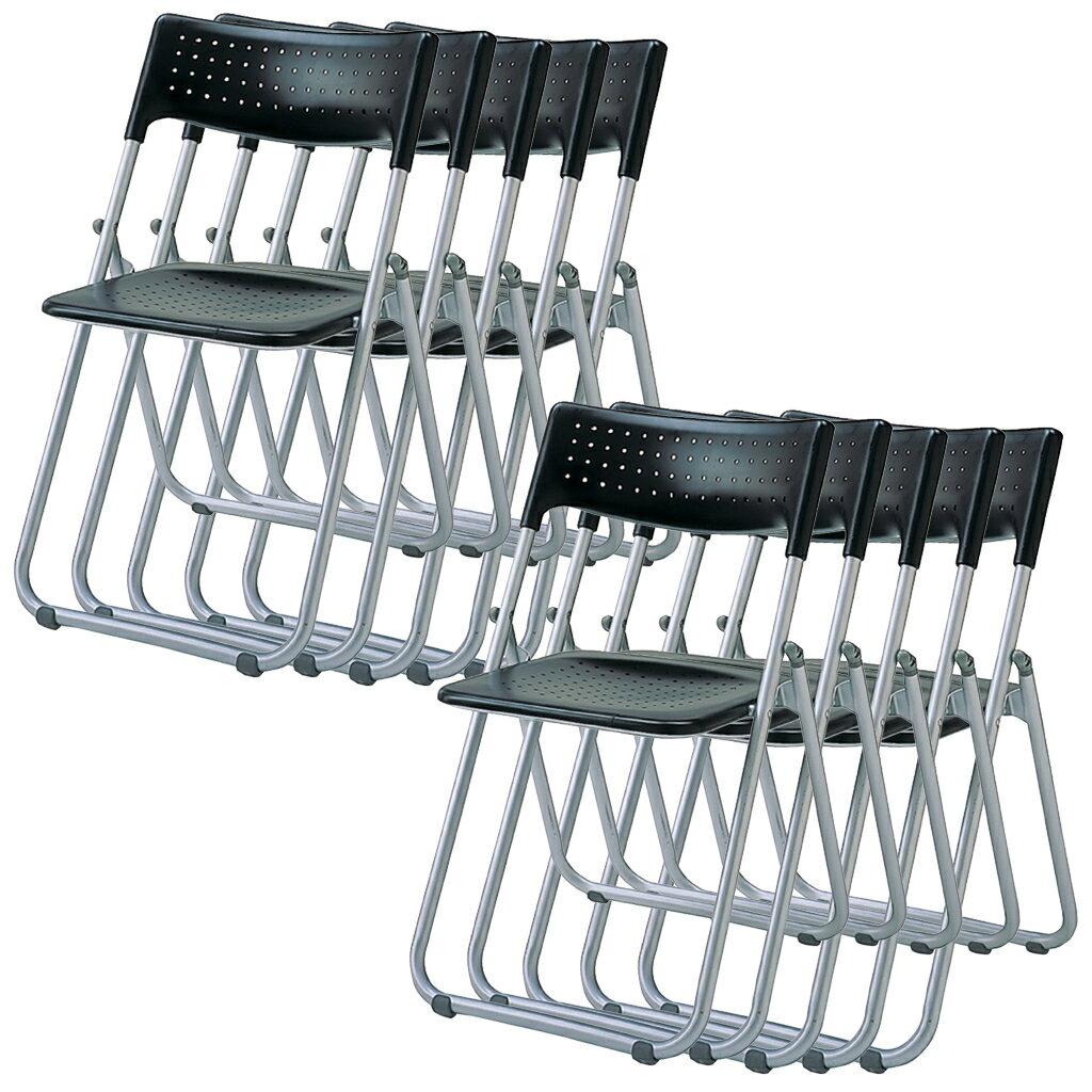 【送料無料】 【10脚セット】 折りたたみ椅子 パイプ椅子 折りたたみチェア 折りたたみ 椅子 イス いす チェア パイプいす パイプイス 折り畳み椅子 折り畳みイス 折りたたみいす 会議イス 会議いす 会議椅子 会議 パイプ 椅子 軽量 学校 セミナー 研修