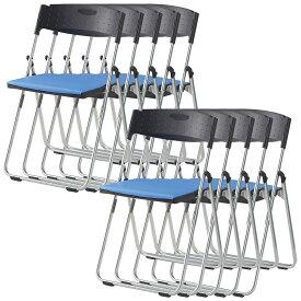 【法人様限定】【10脚セット】折りたたみ椅子 パイプ椅子 パイプイス 2.8kg アルミ コンパクト 軽量 安全設計 連結 省スペース収納 CAL-X02S-V【10脚セット】 R-CAL-X02S-V