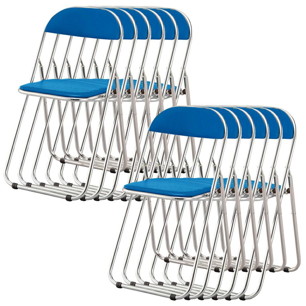 【法人限定】【12脚セット】(¥2,233/脚) 折りたたみ椅子 パイプ椅子 折りたたみチェア 折りたたみ 椅子 イス いす チェア パイプいす パイプイス 折り畳み椅子 折り畳みイス 折りたたみいす 会議イス 会議いす 会議椅子 会議 パイプ 椅子 軽量 学校 セミナー 研修