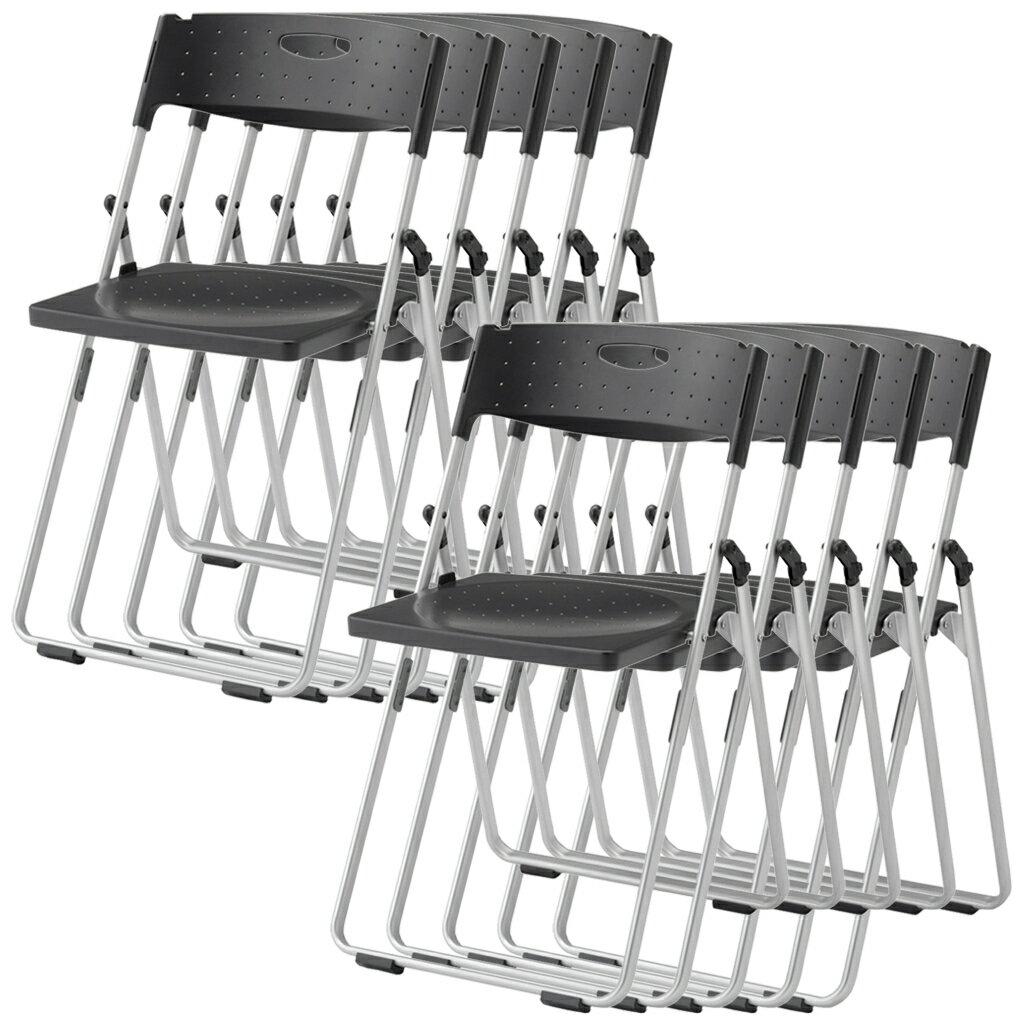 【法人限定】【10脚セット】(¥4,536/脚) 折りたたみ椅子 パイプ椅子 折りたたみチェア 折りたたみ 椅子 イス いす チェア パイプいす パイプイス 折り畳み椅子 折り畳みイス 折りたたみいす 会議イス 会議いす 会議椅子 会議 パイプ 椅子 軽量 学校 セミナー 研修