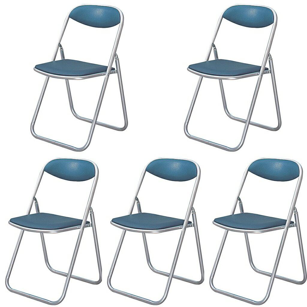 【法人限定】【10脚セット】(\8,532/脚) 折りたたみ椅子 パイプ椅子 折りたたみチェア 折りたたみ 椅子 イス いす チェア パイプいす パイプイス 折り畳み椅子 折り畳みイス 折りたたみいす 会議イス 会議いす 会議椅子 会議 パイプ 椅子 軽量 学校 セミナー 研修