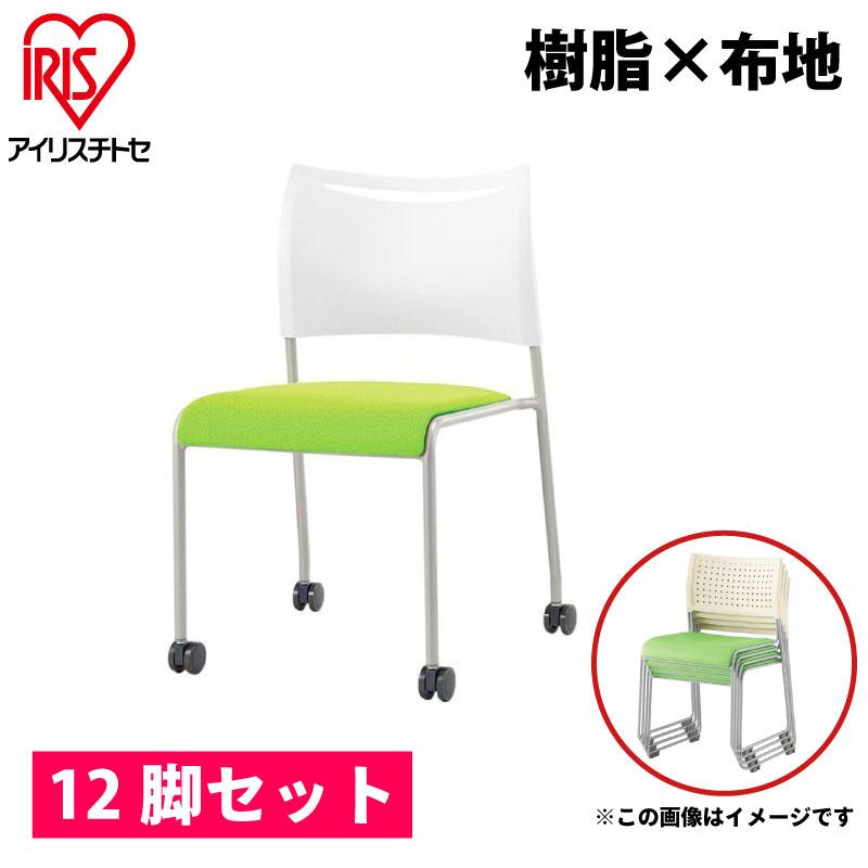 【法人限定】【12脚セット】(¥6,480/脚) ミーティングチェア スタッキングチェア 会議椅子 スタックチェア 会議チェア 会議用椅子 会議室用椅子 積重 積み重ね 収納 会議 会議用 椅子 いす チェア